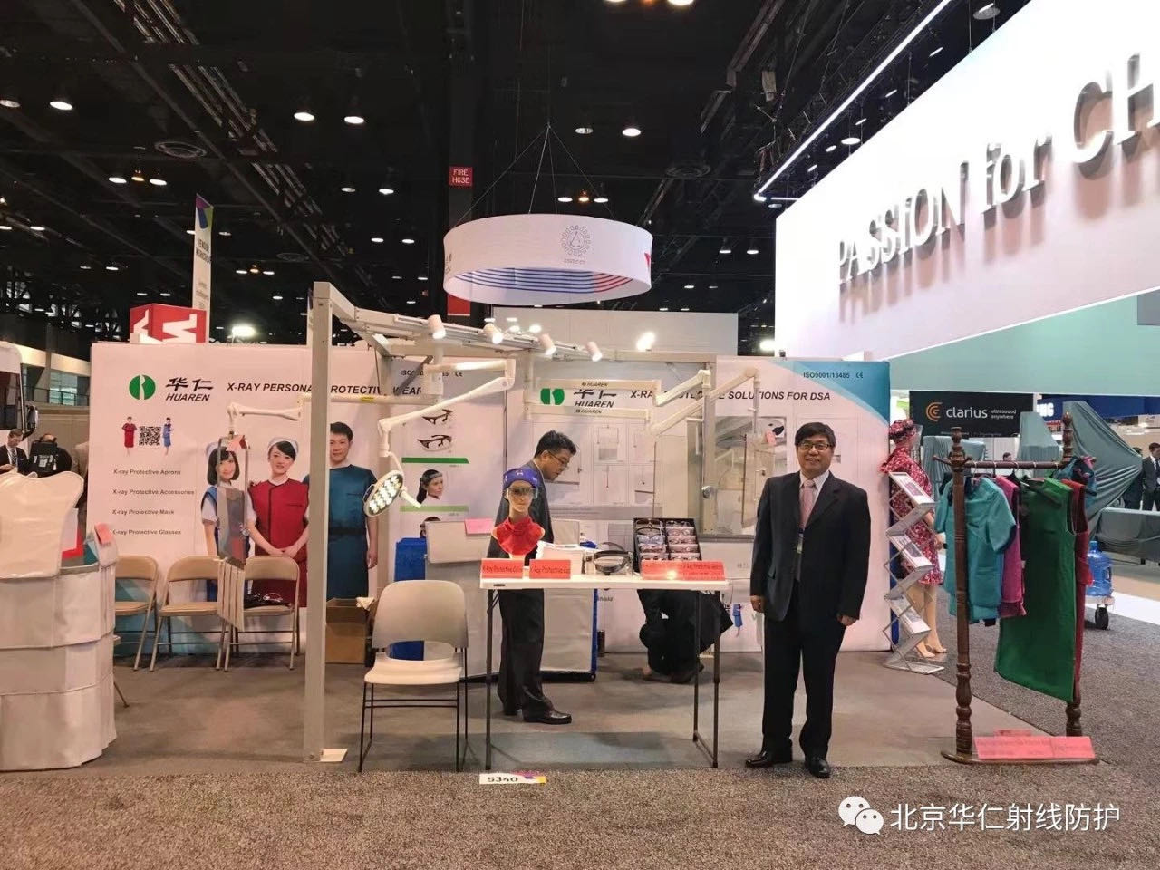 Huaren Showes New Products at RSNA 2018