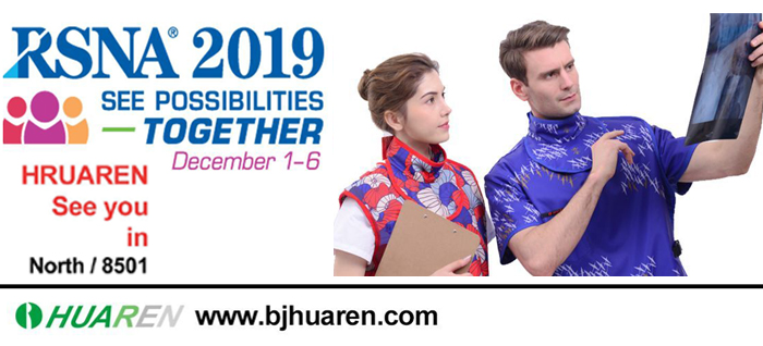 Huaren Showes New Products at RSNA 2019